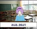 【東方】カリスマ教師☆さとり【4時間目】 thumbnail