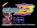数年ぶりのロックマンゼロ3をメシアでプレイ #1