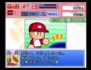 【パワプロ12決】ごくあく投手マイライフpart14