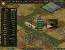 混沌三国志IX  - 2 - B
