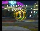 ポケモン バトレボ Wi-Fiランダム対戦 12