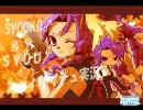 【ニコニコ動画】ニコニコ実況サマーフェス2009 Part4 [かま騒ぎ/しょうこ♂/ぎんねこ]を解析してみた