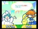 ぷよぷよ! 15th anniversary 漫才デモ「ユウちゃん&レイくんストーリー」