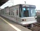 東京地下鉄03系