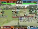 三国志大戦2 若獅子の覚醒 一回戦 孫呉空vs善(gyao未放送分)