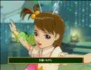 アイドルマスター 亜美 もえたんED スキップ!