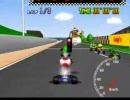 マリオカート64 TAS ルイージサーキット
