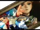 【うみねこのなく頃に散】TSUBASA(Full )【翼】 thumbnail