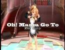 [ドリームクラブ] ご陽気な雪っちゃんのOh! Mama Go To