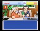 【パワプロ12決】晩成型極悪マイライフPART44 thumbnail