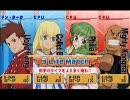 PSP『テイルズオブバーサス』 プレイ日記 第02回 thumbnail