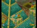 【Wii】デューイズアドベンチャー フレンドに貰ったステージをプレイ2