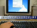 PCのキーボードでyouを弾いてみた