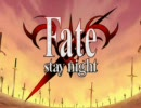 [MAD][Fate/StayNight] divine blade
