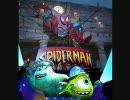 サリーとマイクの楽しいスパイダーマン・ザ・ライド