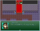 【RPGツクール2000】モンスターが主人公のRPGをプレイするPart4