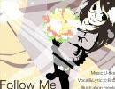 【ニコニコ動画】☆彩☆ - Follow Me / U-skeを解析してみた