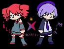 【UTAU×巡音ルカ】×(かける)【コラボ・オリジナル】