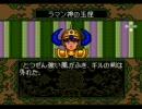 THE BLUE CRYSTALROD 03