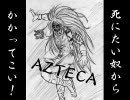 【MUGEN】仮面の可能性タッグトーナメント 11【アステカ杯】
