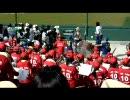 【高校野球】PL学園 応援歌 【全部入り】 1/3
