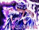 [東方名曲]いつか降る雨、桜 (Vo.ほたる) / Halozy