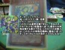 【遊戯王】駿河のどこかで闇のゲームしてみたSRV 6 thumbnail