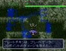 風来のシレン 初心者のための掛軸裏の洞窟99階part5(46階~63階)