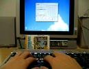 PCのキーボードで夏影を弾いてみた