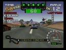 外国産リッジレーサー64をプレイ Part1