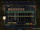 混沌三国志IX - 3 - A