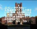 【ニコニコ動画】【数学】東大の入試問題を解説【確率】を解析してみた