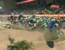 バイク 06ラスベガスエンデューロクロス