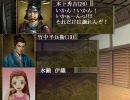 アイマス戦記「秀吉」第25話其之弐
