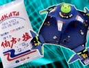 【ニコニコ動画】HaKaHaKa vs. Shoooot!! Battle【音ゲー×伯方ドーム】を解析してみた