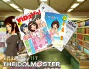 The iDOLM@STER Weekly Ranking of August 3rd week