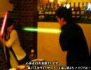 SOMA WARS - 八王子の変 -