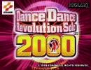 Dance Dance Revolution Solo 2000 - オープニング&プレイデモ