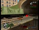 GTA SA カオスモード ゆっくりまりさが実況プレイ その9 thumbnail