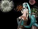 【ニコカラ】Fireworks【初音ミク】
