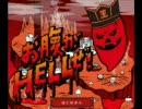 the telephones-HABANEROの歴史 thumbnail