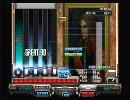 beatmania IIDX 歴代ボス 14 GOLD 2/2