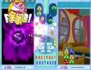 ぷよぷよフィーバー とにかくタイミングの悪い動画