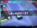 MJ4リプレイ ダブルダブリー thumbnail