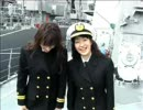 たくろあ航海日誌_第1回