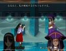 MBAA PS2 無乳 thumbnail