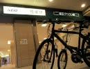 【ニコニコ動画】自転車でシラスを食べに行こう part1を解析してみた
