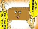 【東方】これはひどい3【4コマ】 thumbnail