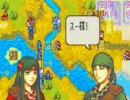 ファイアーエムブレム~封印の剣~ CCできない戦士達 9章2/2