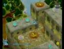 【Wii】デューイズアドベンチャー 全自動デューイその3